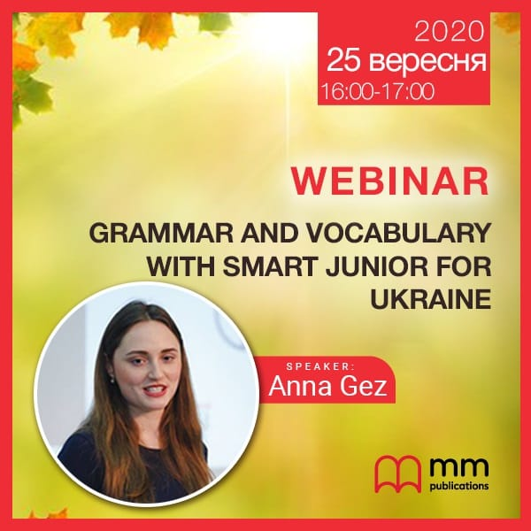 "Вебінар ""Грамматика и лексика с Smart Junior for Ukraine"""